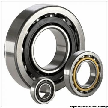 35 mm x 80 mm x 21 mm  NACHI 7307 angular contact ball bearings
