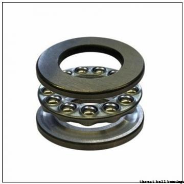 50 mm x 95 mm x 10 mm  FAG 54212 + U212 thrust ball bearings