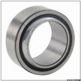 14 mm x 16 mm x 25 mm  SKF PCM 141625 E plain bearings