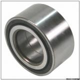 SKF VKHB 2065 wheel bearings