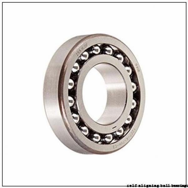55 mm x 100 mm x 21 mm  NACHI 1211K self aligning ball bearings #1 image